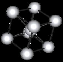 atomium-technologie